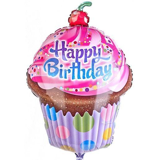 Riesenballon Happy Birthday Cupcake